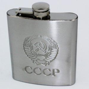cccp flask1